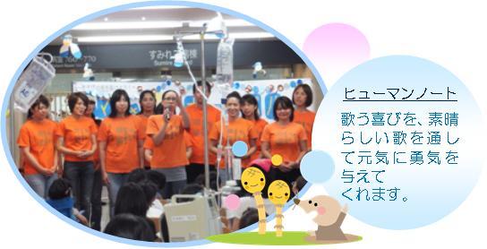 外来・病棟ボランティアの活動報告7