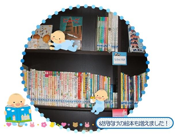 患者図書室5