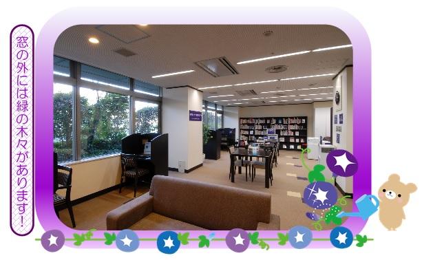 患者図書室6