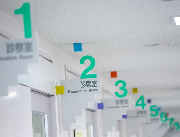 数字で見る総合医療センターについて