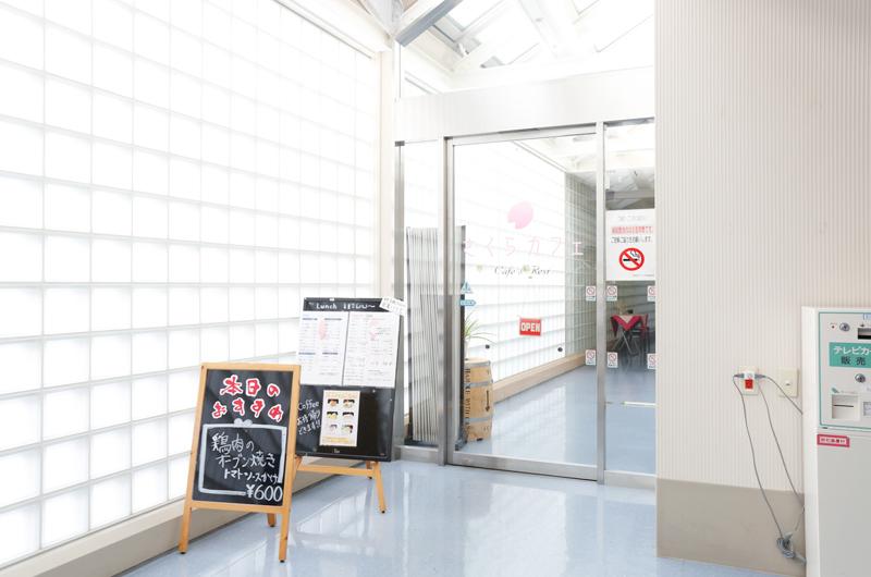 施設紹介 大阪市立十三市民病院