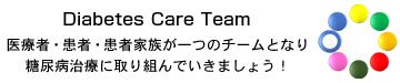 Diabetes Care Team