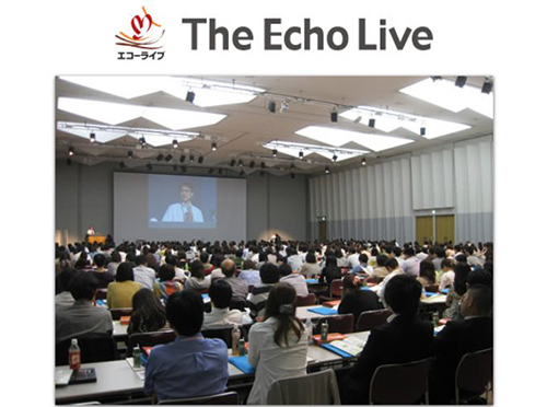 The Echo Live
