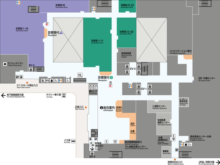 大阪市立総合医療センター1階平面図